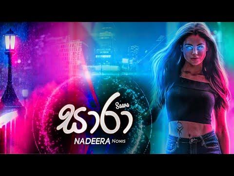 Nadeera Nonis - Saara (සාරා) Lyrics Video