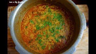 Village Style Lamb Curry     Village Style Mutton Kuzhambu -  Cooking By Mrs.foodie