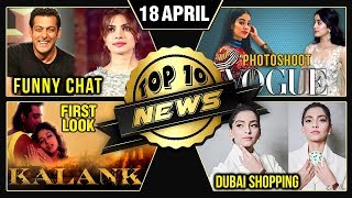 Salman Khan TROLLS Priyanka, Sanjay Dutt And Madhuri Dixit In Kalank | Top 10 | Daily Wrap
