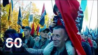 Порошенко борется за автокефалию, а националисты в Киеве поют гимн УПА. 60 минут от 15.10.18