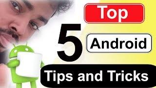 5 சிறந்த  Android Tips and Tricks in 2019 | Android Hidden  Features (Tamil/தமிழ்)
