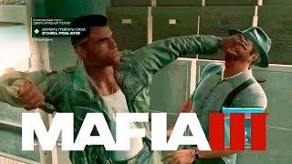Прохождения MAFIA 3 Взорвать трейлеры союза 60 FPS Part 25 | Blow trailers Union