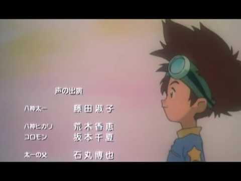 Digimon opening 1 japones
