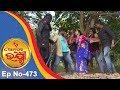 Ama Ghara Laxmi | Full Ep 473 11th Nov 2017 | Odia Serial - TarangTV
