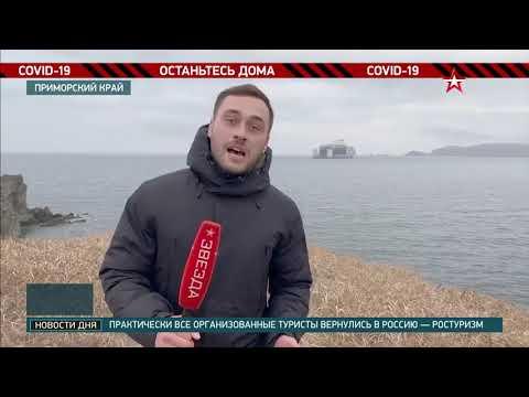 Плавучий космодром «Морской старт» прибыл в Приморский край
