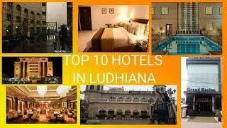 TOP 10 HOTELS IN LUDHIANA