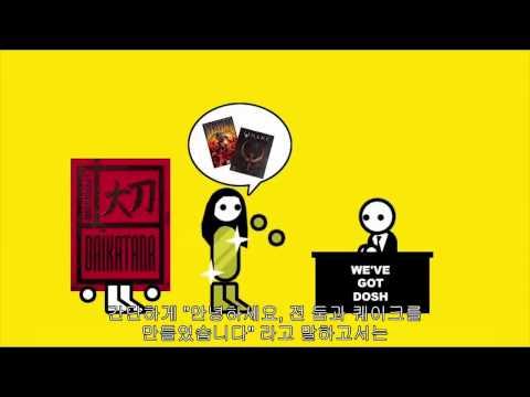 """제로 펑추에이션 - 다이카타나 """"존 로메로의 개XX"""" (2014-09-03) thumbnail"""
