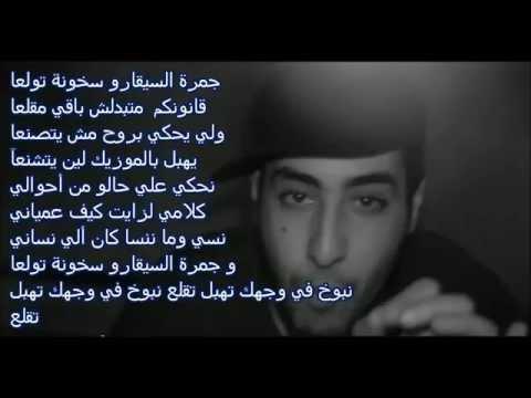 s5ouna twala3