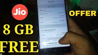 Jio Celebration Offer 2GB Free Per Day Internet | Jio New Offer 2018 Free Data