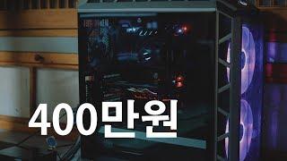 4K 영상편집용 컴퓨터  (용호수 블로그 Pilot Episode #2)