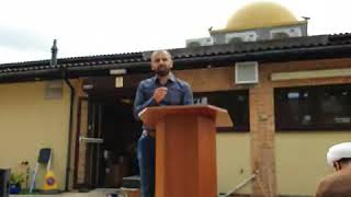 Eid Message by President of MKSI Leicester | Eid ul Adha | 01/08/2020
