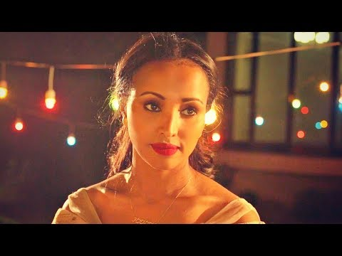 Hanan Abdu - Yazugn Likekugn | ያዙኝ ልቀቁኝ - New Ethiopian Music 2018 (Official Video)