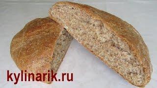Домашний хлеб рецепт с ОТРУБЯМИ! Рецепт хлеба в ДУХОВКЕ! Выпечка хлеба от kylinarik.ru