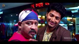 Don Is In A Trap | Gunda The Terrorist Movie Clips | Bappy | Achol | Don | Misha