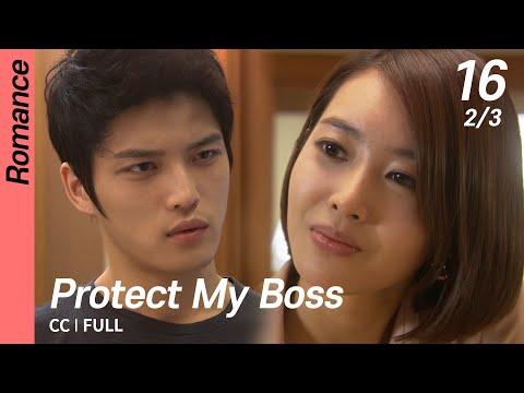 [CC/FULL] Protect My Boss EP16 (2/3) | 보스를지켜라