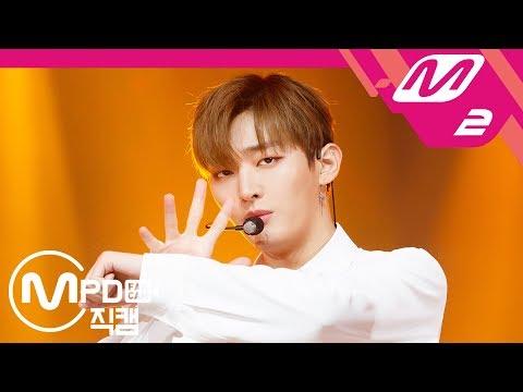 [MPD직캠] 워너원 윤지성 직캠 '켜줘(Light)' (WANNA ONE YOON JI SUNG FanCam)   @MCOUNTDOWN 2018.6.14