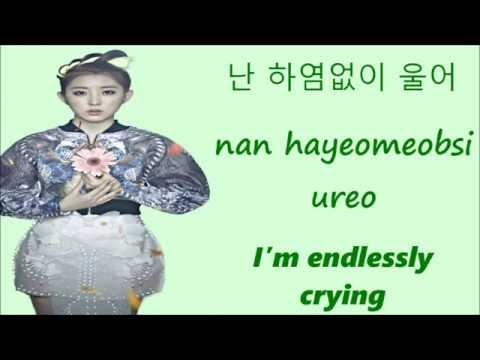 4Minute Cold Rain[Han+Rom+Eng Lyrics]