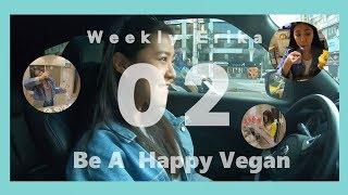 [ VLOG ] Weekly Erika 02:Erika 教你做超好吃懶人系全素甜點!