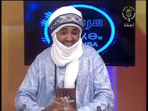 Emission marhaba Manawen Imouhagh 07 la langue Tamahaq