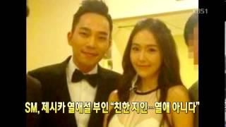 [인터넷 광장] 소녀시대, '슈퍼맨' 깜…