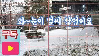 연합선교방송 새해에는 축복이 넘쳐나세요^^~~~지금 흰…