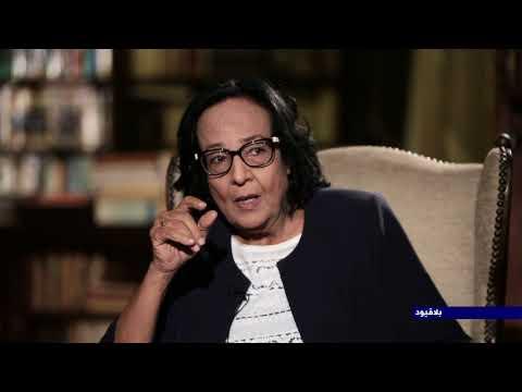 """""""بلا قيود"""" مع د. لميس جابر عضو مجلس النواب المصري"""