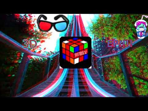 Slushii Static Shock (DJ RUBIK) ( REMIX )