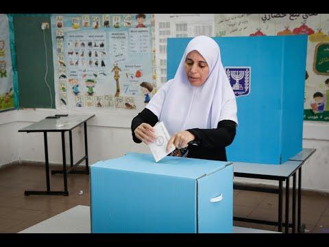 The Arab Citizens of Israel: Israelis or Palestinians? (Paul Liptz)
