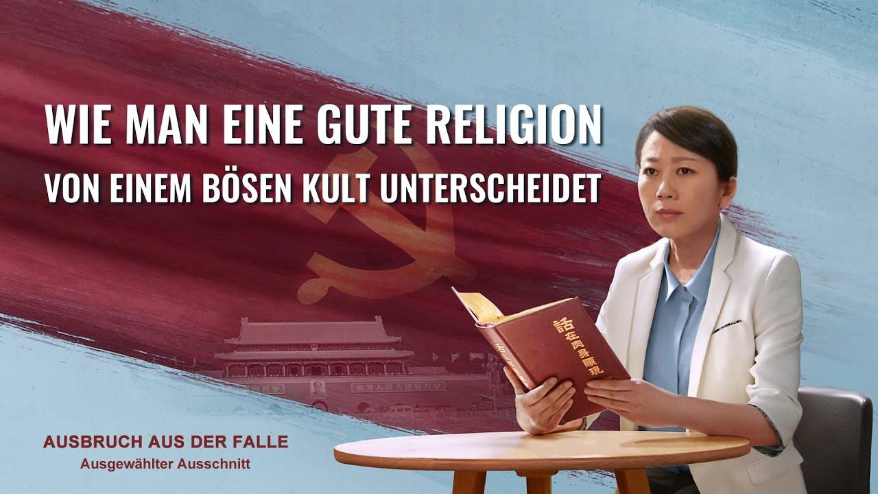 Christlicher Film   Ausbruch aus der Falle Clip 6 Wie man eine gute Religion von einem bösen Kult unterscheidet