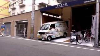 The Scrapwood wallpaper Japan Tour begins.MOV