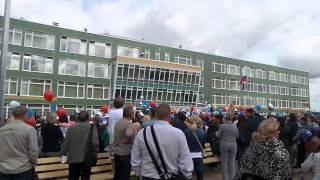 Изумрудные холмы Открытие школы № 18 в Красногорске(, 2015-09-01T08:33:35.000Z)