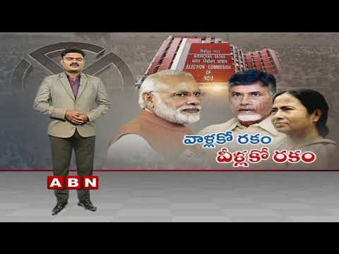 Mamata Banerjee Serious Over EC cuts short election campaign in Bengal | ABN Telugu