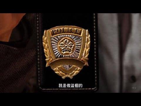 人中之龍5 實現夢想者 -桐生一馬線的天啟技取得~初會大阪府警芹澤