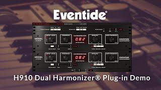 H910 Harmonizer | Eventide Legendary Effects Processor