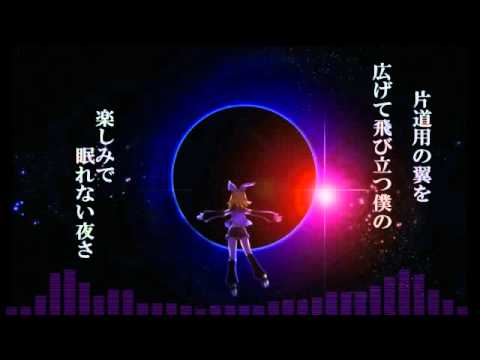 【Rin Kagamine】 Corona  【English Lyrics/Translated by me】