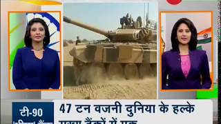 Deshhit: Indian Army to induct 464 Russian-origin T 90 battle tanks