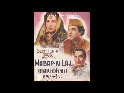 Maa Baap Ki Laaj 1946: Bolo bhi bhagwaan bolo bhi bhagwaan (Naseem Akhtar)