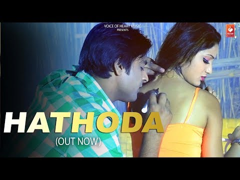 Hathoda | Aashu Malik, Miss Ada | New Most Popular Haryanvi Songs 2018 | VOHM
