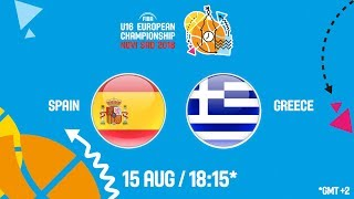 LIVE 🔴 - Spain v Greece - Quarter-Finals - FIBA U16 European Championship 2018