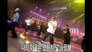 Roo'Ra - Couple, 룰라 - 연인, MBC Top Music 19970329