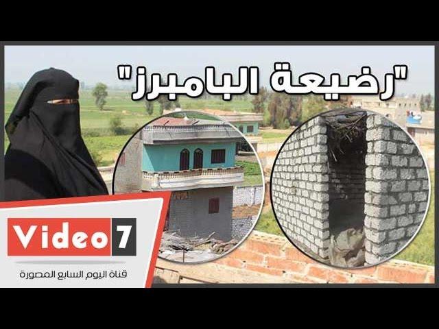 """بالفيديو.. """"رضيعة البامبرز"""".. حكاية طفلة بريئة هزت رجولة المصريين"""