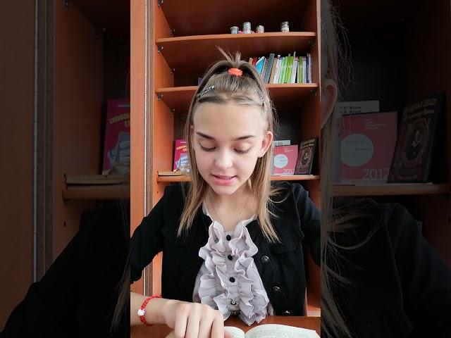 Эльвира Китова читает произведение «Жертва» (Бунин Иван Алексеевич)