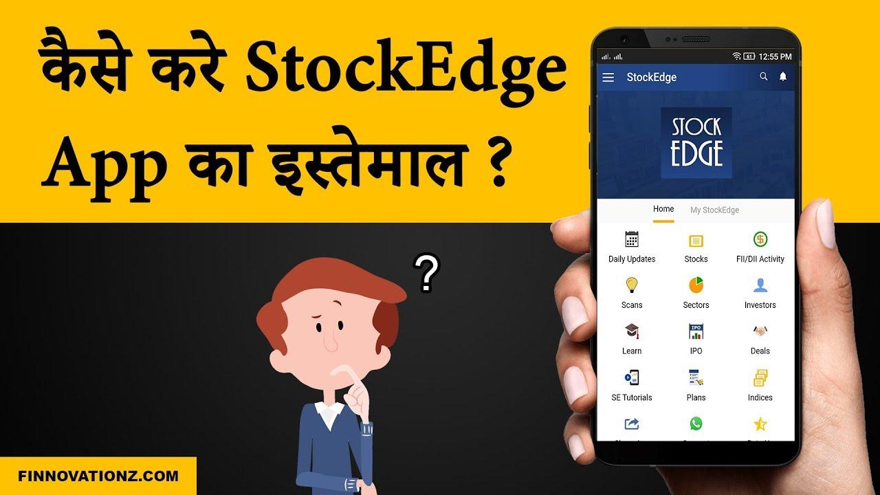How to use Stockedge for stock market analysis?