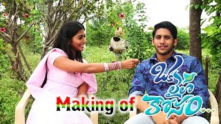 Oka Laila Kosam Movie Making Video || Naga Chaitanya, Pooja Hegde