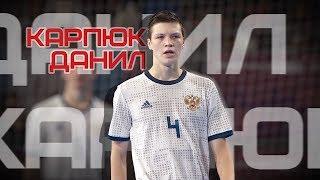 Мини-футбол в России. Выпуск №10