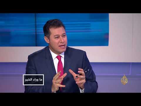 ما وراء الخبر- إقرار هادي بطول أمد الحرب باليمن  - نشر قبل 1 ساعة