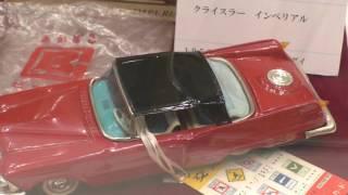 <赤函ビーシー  シリーズ>  クライスラー  インペリアル:Bandai vintage diecast toy car Chrysler Imperial