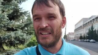 16 августа 2019 вернулся в Курск. Напоминаю о покупке видео с фекалиотерапией.