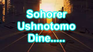 Sohorer Ushnotomo Dine~Tomay dilam Piano cover by Arush and Priyam