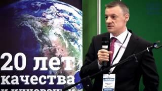 Выступление А.П. Епишова на семинаре «Арматура для нефти и газа...»